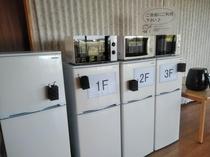 共同の冷蔵庫が5台ございます!