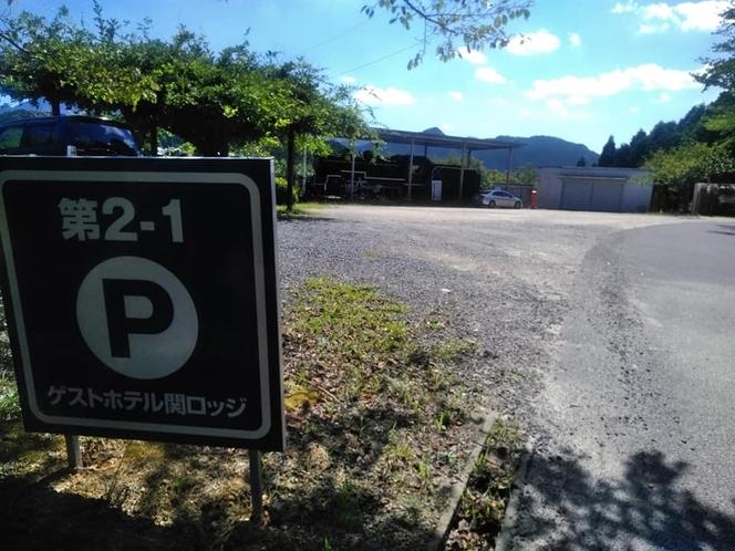 第2-1の駐車場には大型バスなどもお停め頂けます