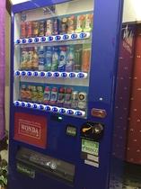 自動販売機も完備☆館内で楽しめるから便利です
