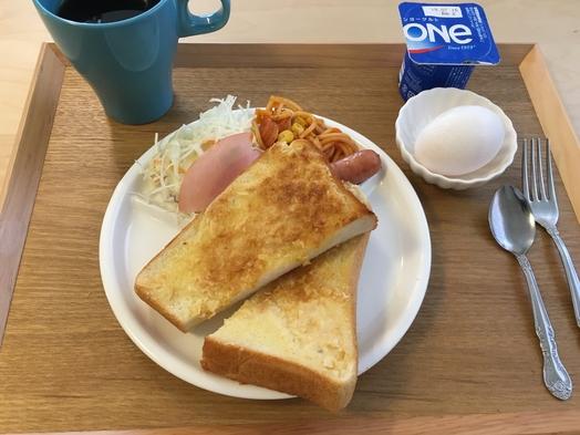 ☆禁煙☆2〜4名様用個室☆【朝食付き】