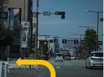 津インターから④栄町2丁目交差点を左折すると東横INNが見えてきます