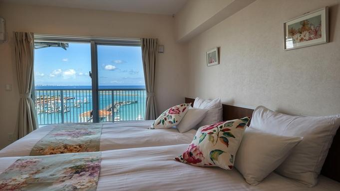 【5連泊以上】最上階ファミリールーム専用プラン♪連泊でさらにおトクに♪沖縄の人気スポットを満喫☆