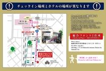 チェックインフロント地図