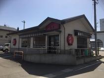 【焼き鳥・秋吉】ホテルより車で5分。県内人気焼き鳥店。