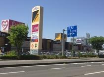 【ショッピングモール Apa(エルパ)】大型ショッピングモール。ホテルより車で5分。