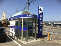 【ATM 福井銀行】ホテルより550m 徒歩6分。8号線沿い。