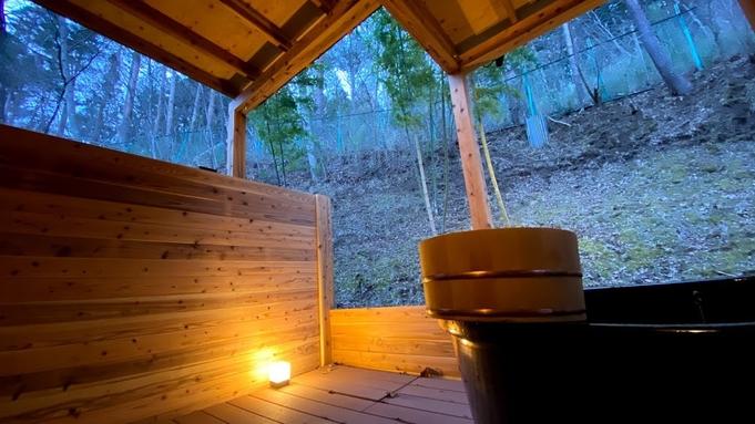 【巡るたび、出会う旅。東北】特大ウッドデッキと露天風呂で自然を愉しむ。たびの邸宅 アークウッドテラス