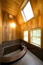 浴室【2nd】