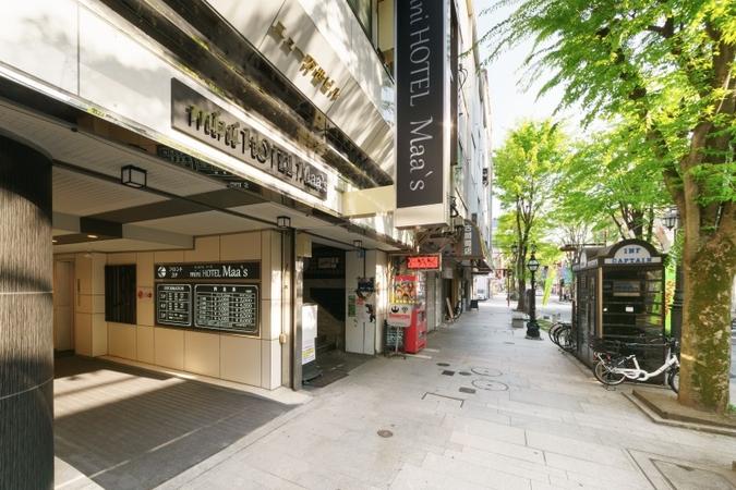miniHOTEL Maa's(ミニホテル マーズ)