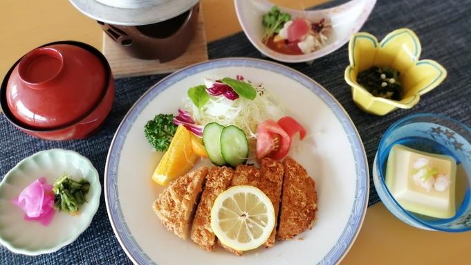 【ビジネスコース】日替わり定食メニューでお値段リーズナブル!@1泊7000円〜