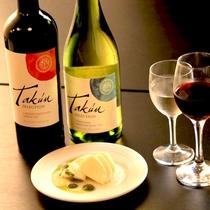 ワイン&オードブル