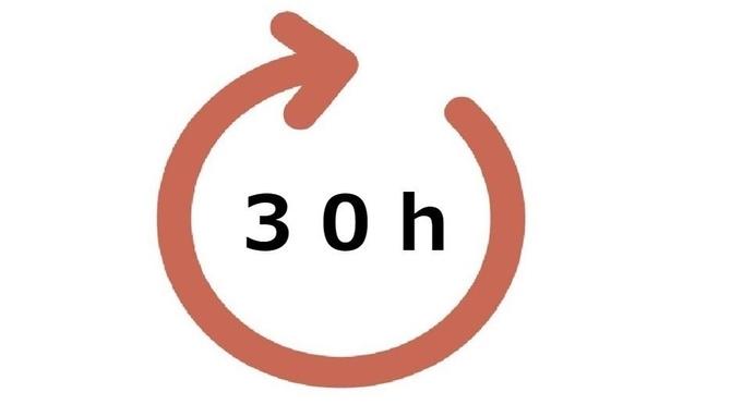 【土日限定・室数限定・1泊限定!最大滞在時間30時間ステイプラン】 〜翌日20時までのんびりステイ〜