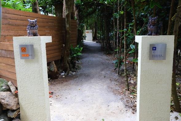 海岸まで徒歩1分!フクギ並木の中に建つ貸別荘 たびの邸宅 沖縄備瀬
