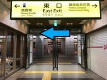 ②東口を姫路城方面(左側)へお進み下さい。