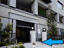 ④ローソンの手前にホテル入り口がございます。