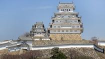 世界文化遺産・国宝姫路城