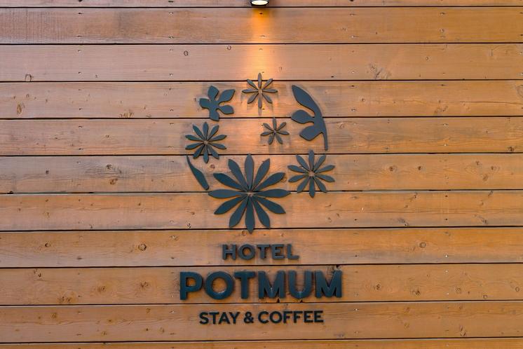 HOTEL POTMUM ロゴ
