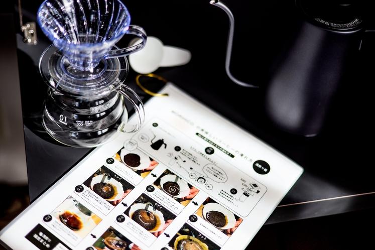 ドリップコーヒーセット 2