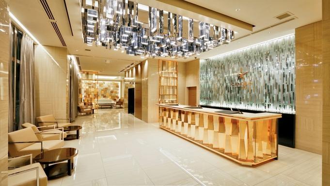 【2連泊以上の方限定!】露天風呂付きの大浴場とサウナのあるホテルで連泊プラン 素泊まり