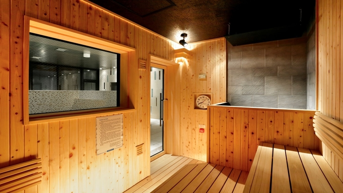 【首都圏おすすめ】【1名2名同額プラン!】最上階の露天風呂と広々キングベッドで快適ステイ 素泊まり