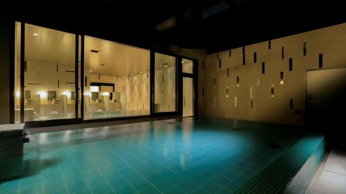 【関東地方在住者限定!】12時レイトアウトでゆったり近場旅行 大浴場とサウナで非日常を!素泊まり