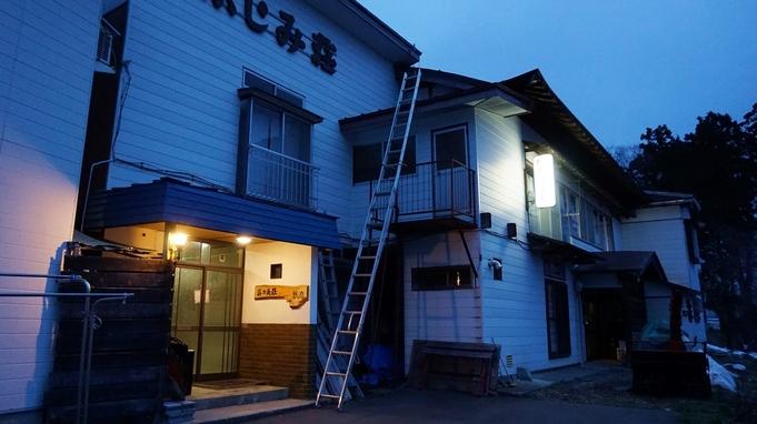 【基本の2食付】日本海の海の幸を仕入れてます!居酒屋風民宿でわいわい飲もう♪