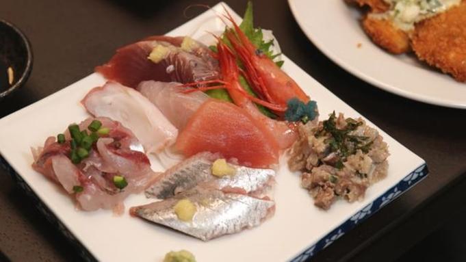 【夕食付】日本海の海の幸を仕入れてます!居酒屋風民宿でわいわい飲もう♪朝食なしプラン
