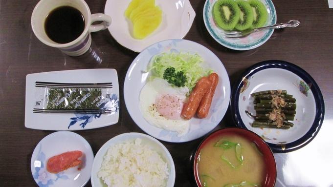 【朝食付】出張・ビジネスの方も大歓迎!夕食なしプラン