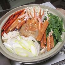 *夕食一例/新潟の冬の味覚である蟹をほんのりピリッと辛いかんずり鍋と一緒に味える!お鍋でほっこり♪