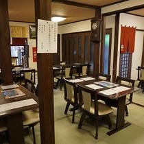 *お食事処/初めて会ったお客様もみんなで乾杯できるアットホームな空間です。