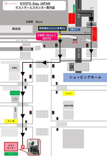【京都駅徒歩4分・ゲストセンター】京都駅八条東口より徒歩4分です