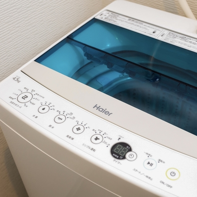 【カップル向け:プチ同棲プラン】3泊以上で25%OFF★キッチン・洗濯機完備♪ホテルでプチ同棲生活を