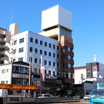 【秋冬旅セール】「土日祝もOK!秋旅SALEプラン」【朝食付】