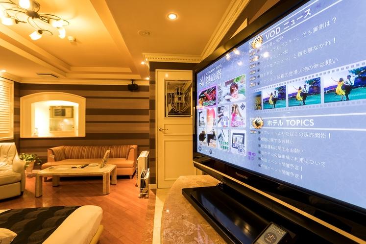 テレビオーダーシステム