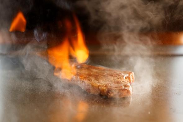 【楽天トラベルセール】鉄板焼◆デラックス◆山梨が誇る最高品質のブランド黒毛和牛『甲州牛』夏休み・夫婦