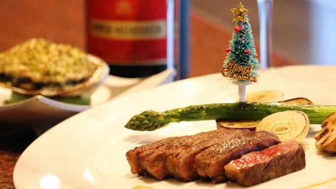 ◆祝40周年◆大切な人とのクリスマスは『記念日の宿』で過ごしませんか...【1泊2食付】