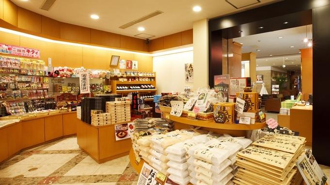 【秋冬旅セール】日本料理◆デラックス◆伊勢海老付♪滋養強壮膳と天然温泉で免疫力UP!家族旅行に