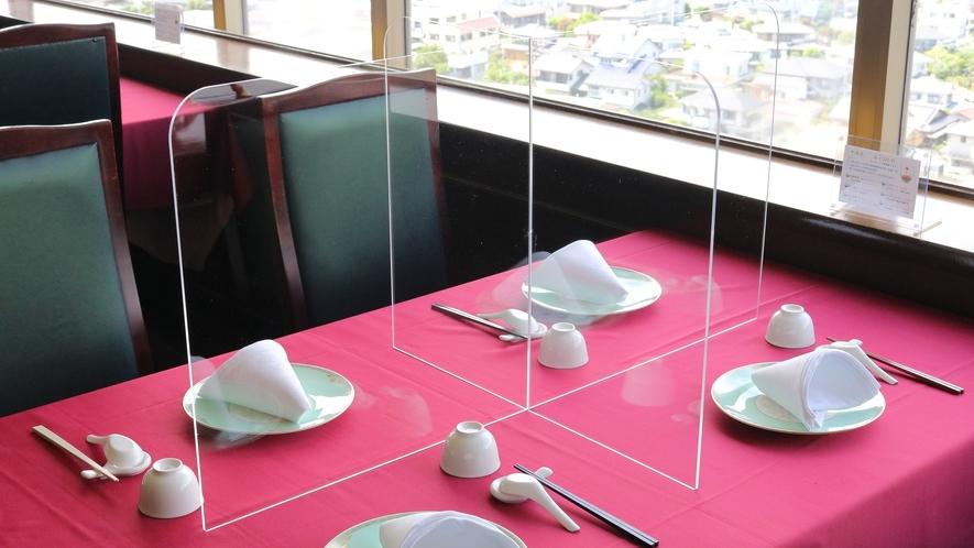 14階◆中国料理レストラン 桃華樓◆】コロナ感染防止対策(飛沫防止)