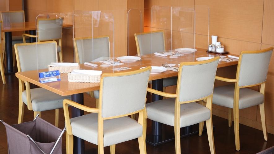 1階◆カフェテラス ウィステリア◆コロナ感染防止対策(飛沫防止)