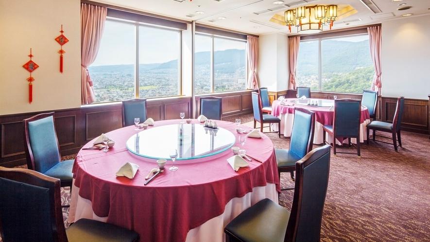 14階◆中国料理レストラン 桃華樓◆】個室