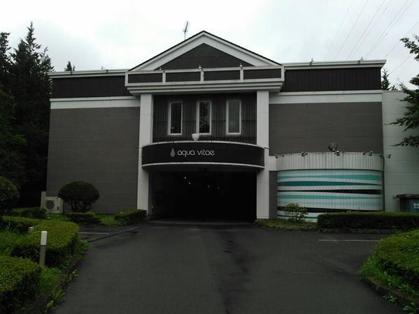 HOTEL aqua vitae【大人専用18禁・ハピホテ提携】