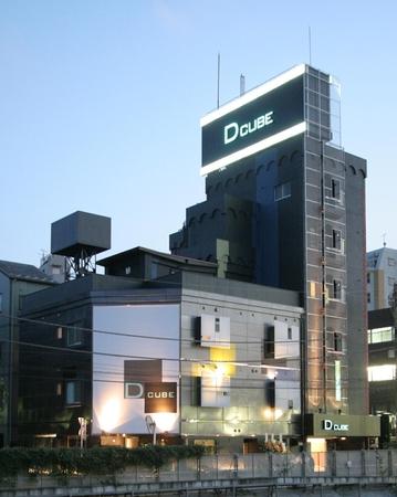 ホテル D CUBE【大人専用18禁・ハピホテ提携】