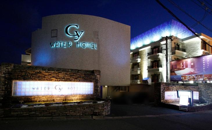 WATER HOTEL Cy 町田 横浜町田インター【大人専用18禁・ハピホテ提携】