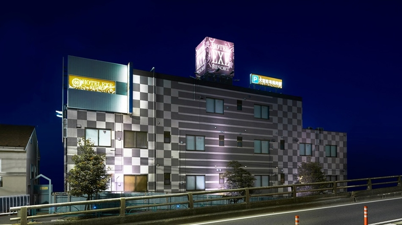HOTEL EXE RESORT【大人専用18禁・ハピホテ提携】