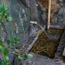 別館玄関前の足湯