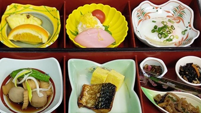 【朝食付】最終チェックイン25時★多彩な温泉と和朝食で元気をチャージ!