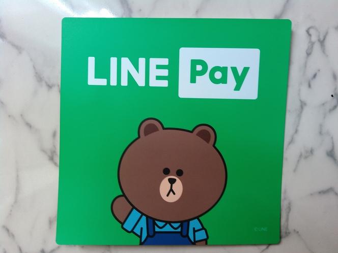 LINE Pay ご利用いただけます