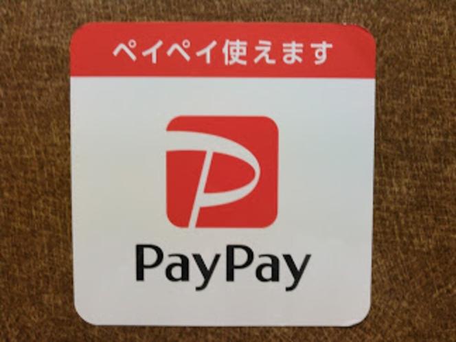 Pay Pay ご利用いただけます