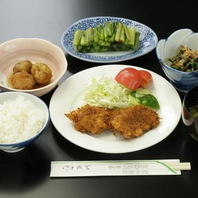 【ビジネス 大歓迎】お食事を<日替わり定食>でお手軽&リーズナブル プラン 1泊2食付