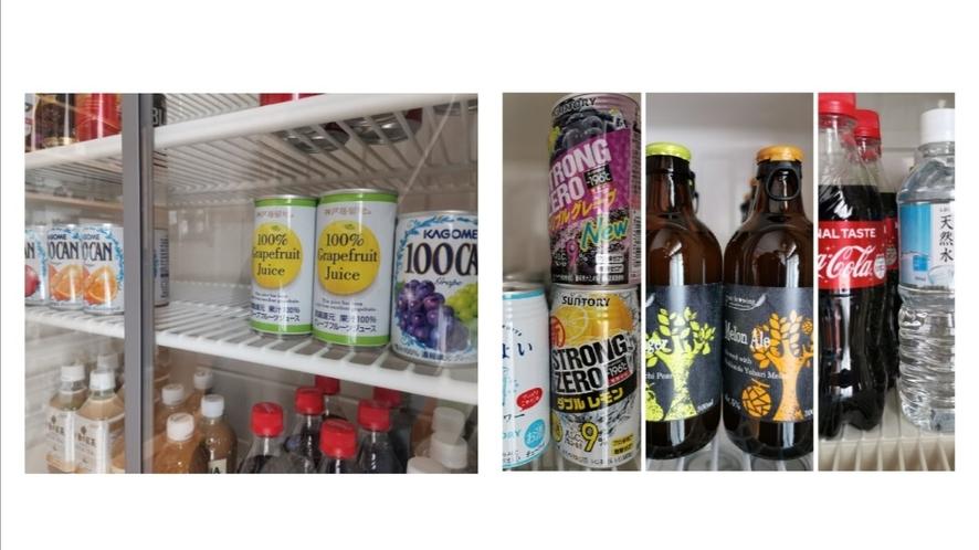 ドリンクストッカーではビールやチューハイ、ジュースなどが購入できます